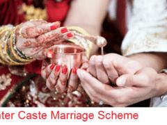 Inter-Caste-Marriage-Scheme MP
