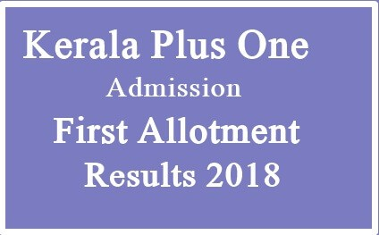 Plus One result 2018 Kerala