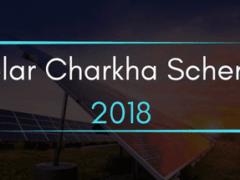 Solar Charkha Yojana Form