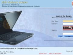 Tamil Nadu Free Laptop Online Registration