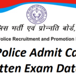 [एडमिट कार्ड] UP Police Admit Card 2018 | Download | Date