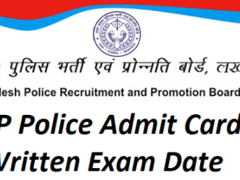 UP Police Admit Card 2018 Download