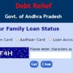 Runa Maafi Status | AP Crop Loan Status | AP Runa Mafi