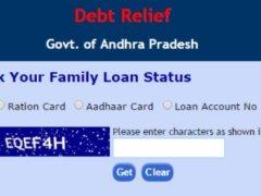 AP Crop Loan Status