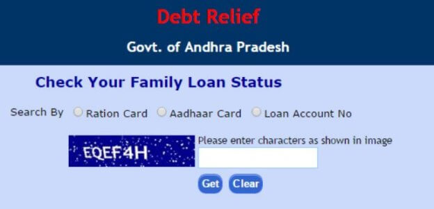 AP Crop Loan Status