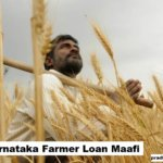 [ಪಟ್ಟಿ]Karnataka Farmer Loan Maafi Scheme | List 2018 | ಮನ್ನಾ ಪಟ್ಟಿ | Beneficiaries |1st Phase Loan Waiver List Karnataka