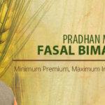 [ಅಪ್ಲಿಕೇಶನ್ ಸ್ಥಿತಿ] Pradhanmantri Fasal Bima Yojana Karnataka   Status  