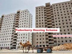 Puducherry Housing Scheme Application Form