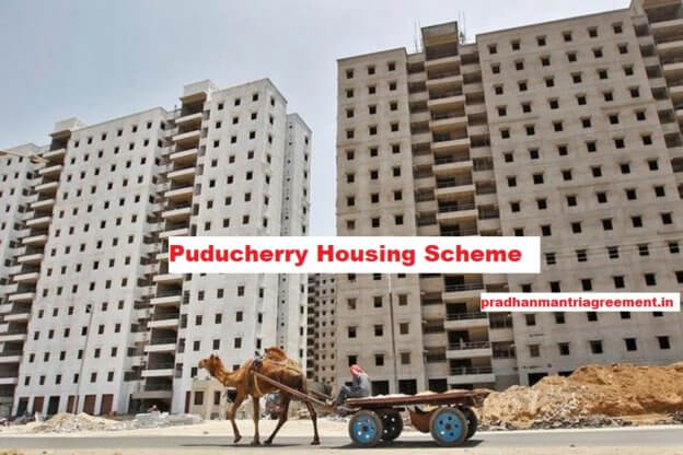 Puducherry Housing Scheme Application Form