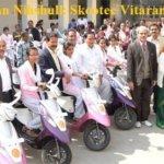 [सूची] Rajasthan Medhavi Chatra Scooty Yojana 2019 List