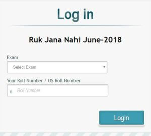 Ruk jana nahi 12th result 2018