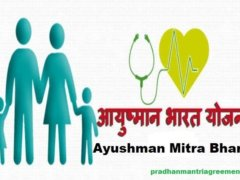 ayushman mitra recruitment 2018