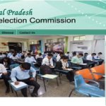 HPSSC Recruitment 2018 | Various Posts 1067 | Online Apply | Form