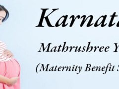 karnataka-mathrushree-scheme Application Form