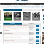 Mahadbt Scholarship Form Registration | Mahadbt Scholarship Last Date