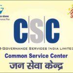 *Apna CSC Registration 2019 | VLE | CSC Registration Status | Application Form