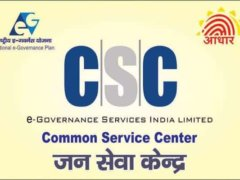 Apna CSC Registration