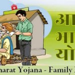 *Ayushman Bharat Family Health Card | Online Download | abnhpm.gov.in