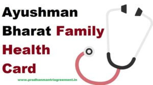 Ayushman Bharat Health Card