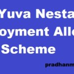 """[Registration] AP Yuva Nestam Registration Online 