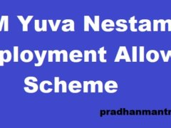 Yuva Nestam Online Apply