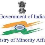 [फॉर्म] Minority Scholarship 2018-19 | Application Form | Last Date | Registration