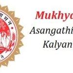 [पंजीकरण] MP Majdur Kalyan Yojana फॉर्म | Registration | असंगठित मज़दूर कल्याण योजना मध्यप्रदेश |