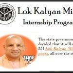 [भर्ती]UP Lok Kalyan Mitra Bharti 2018 | Application Form | Online Registration |