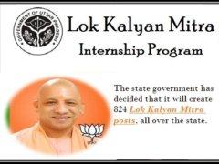 UP Lok-Kalyan-Mitra-Vacancy 2018