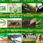 [फॉर्म] डीजल अनुदान बिहार 2019 | Form Online Apply