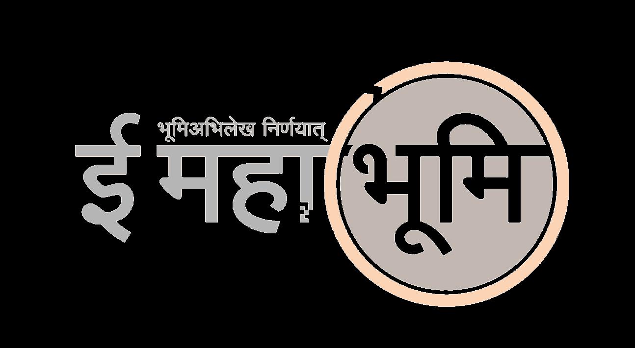mahabhulekh naksha