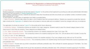 post matric scholarship registration guidelines