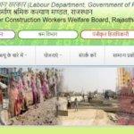 [फॉर्म] निर्माण श्रमिक Scholarship Form Rajasthan | Shramik Card Scholarship