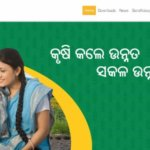 [Form] Kalia Yojana Application Form Download | Green Kalia Registration Green Form |