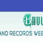 Odisha Bhulekh Land Record | Bhulekh Orissa Map | bhulekh.ori.nic.in