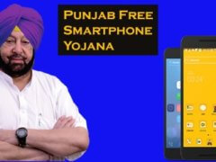 Punjab Free Moblie Yojana 2019