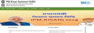Pm Kisan Official Website