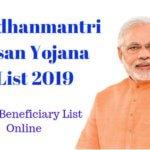 [सूची] PM Kisan Samman Nidhi Yojana List Download pdf | PM Kisan Yojana List