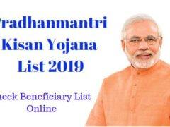 pm kisan yojana list