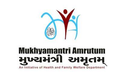 mukhyamntri amrutam yojana