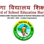 HBSE 12th Class Result 2019 | www.bseh.org.in result 2019
