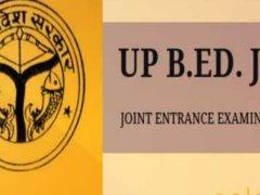 up b.ed jee exam result 2019