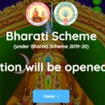[Apply] AP Bharathi Scheme 2019-20 | Registration | Status | Renewal