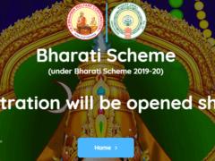 Bharathi Scheme registration 2019