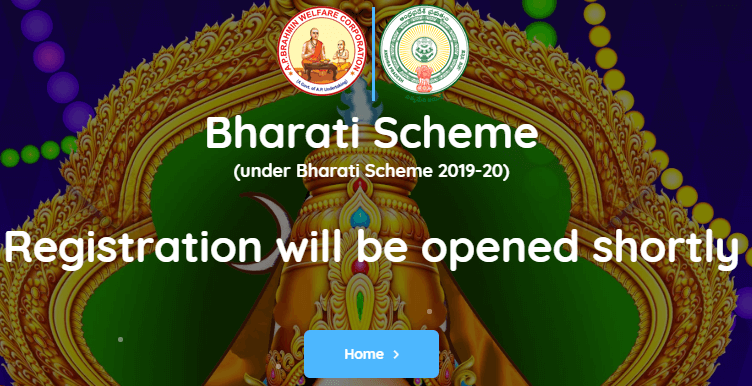 Bharathi Scheme registration 2019