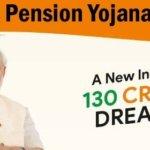 [फॉर्म] Kisan Pension yojana 2019 Online Form | Apply