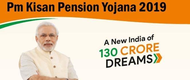 pm kisan pension yojana