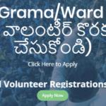 AP Grama/Ward Volunteer Registration Apply | Notification 2019