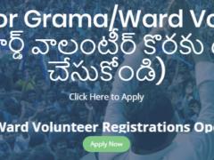 village volunteer registration