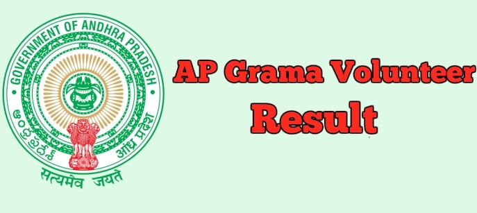 grama volunteer result